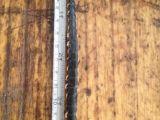 蜈蚣 干燥 整条 中小条 批发零售各种规格蜈蚣