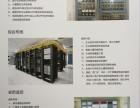 苏州布线公司 苏州网络布线公司 苏州综合布线公司