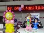 成都气球造型婚宴宝宝宴节日庆典生日聚会气球装饰。