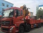 12吨挖机随车吊平板拖车价格 程力现车销售