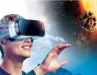 【VR全景智慧城市】加盟/加盟费用/项目详情