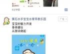 黄石微信朋友圈广告多少钱
