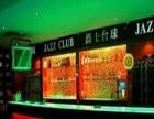 爵士台球俱乐部 爵士台球俱乐部加盟招商
