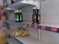 超市货架!便宜处理9成新!刚用一年