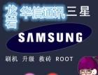 苹果华为小米屏幕更换维修