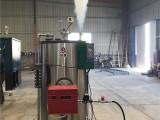 燃油蒸汽发生器lp低水位保护,余热回收