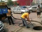 天津汉沽管道渗漏检测 管道质量检测公司)哪家优惠?