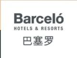 Barcel 巴塞羅酒店加盟
