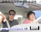 广州陪驾超记陪练特别专针对中老年学员教练,科二科三.