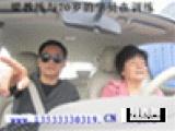 广州陪驾超记陪练特别专针对中老年学员教练,科二科三