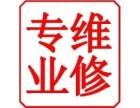 昆明万宝热水器维修网站(全市各中心~服务热线是多少?