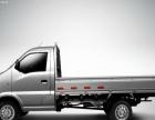 小型货车出租:小件搬家,力工扛楼,提货取货