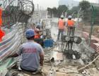 北京混凝土切割 桥梁切割 围梁切割 基础切割拆除