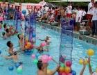 上水趣味运动会 团建通