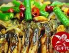 花千代秘制烤鱼加盟/烤鱼加盟店十大品牌