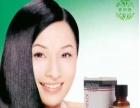 网店关门最低价处理发防脱发密发洗发水