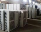 惠州回收旧空调 收购旧空调 中央空调回收
