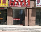 依安 明珠国际西边门市 106平米 转租