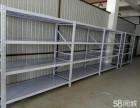 江夏重型货架回收 江夏仓库货架回收 江夏电脑空调回收
