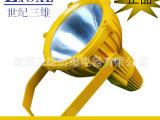 厂家直销海洋王防爆灯LED防爆免维护SBTC8210-BTC82