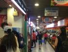 朝阳商圈地铁口旁10到900平商铺出租出售,可停车