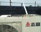 仪征快速上门维修空调,空调回收