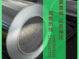 批发零售6063-T5合金铝管,6063
