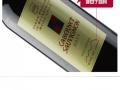 智利赤霞珠葡萄酒 智利赤霞珠葡萄酒加盟招商