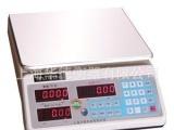 华德电子秤/计价称 红字 6kg