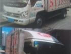 西宁搬家公司 兴旺专业搬家救援公司