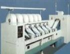 黑龙江二手针织机 回收-伊春二手针织机 回收