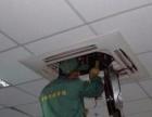 哈尔滨专业清洗家用中央空调 热水器 洗衣机 冰箱等