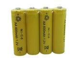 多功能 充电电池 镍镉5号AA  电器 厂价批发 一件代发 可充