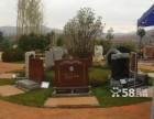 一战式专业殡葬效劳的昆明长松园义冢出售