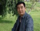 长春起名测名改宝宝以科学规律论证起名测名刘芯岐老师