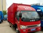 货车出租,大中小货车租车,承接长短途货运,工厂送货