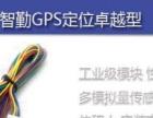 汽车租赁GPS安装方案 潍坊智勤