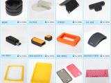 厂家直销/生产供应/硅橡胶件/硅橡胶杂件/硅橡胶制品生产定制