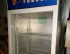 高档冷藏保鲜柜出售