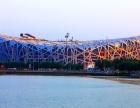 洛阳服务好的旅行社北京旅游攻略北京双飞五天游