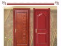 厂家直销实木复合烤漆门定制各种木制工艺品