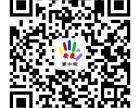 安庆掌中宝微信公众平台