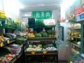 果蔬货架及多功能蒸笼笼屉及水果生鲜货架低价转让!