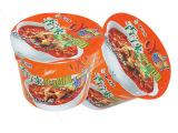 供应168系列香辣牛肉面113g/桶*12【每箱】方便食品 桶装