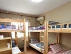 出租黄浦人民广场家庭旅馆干净整洁卫生网速青年公寓