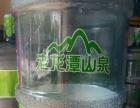 梧州万秀区《鼎湖桶装水》配送中心