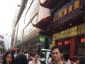 (转让)东门地铁口临街商铺30平适合特色小吃奶茶