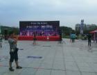 荆州宜昌荆门桌椅租赁 背板设计 搭建舞台 庆典活动策划