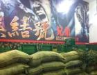 做重庆火锅需要投资多少钱什么火锅品牌是原始火锅