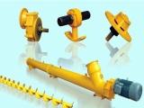 螺旋输送机、螺旋上料机、螺旋提升机、粉粒